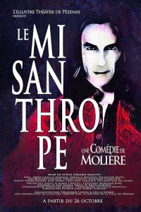 Grande Soirée de fin d'année avec le Théâtre de l'Entresort @ Théâtre de l'Entresort : lieu de départ   Narbonne   Occitanie   France