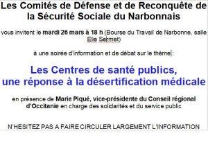 Soirée d'information sur les centres de santé et la désertification médicale @ Palais du Travail Salle Elie Sermet | Narbonne | Occitanie | France