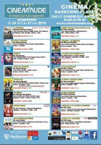 Programme cinéma Narbonne Plage @  Espace Dominique-Baudis | Narbonne | Occitanie | France