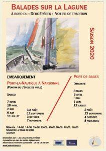 Ballades sur la lagune  : port la Nautique, port de Bages @ ecole de voile / port la Nautique ou port de Bages | Narbonne | Occitanie | France