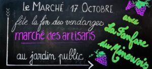 Saint Nazaire d'Aude : marché en fanfare ! @ Jardin public | Saint-Nazaire-d'Aude | Occitanie | France